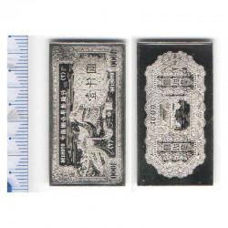 lingot d argent les plus beau billets du monde ( 037 )