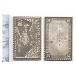 lingot d argent les plus grands timbres de France ( 004 )