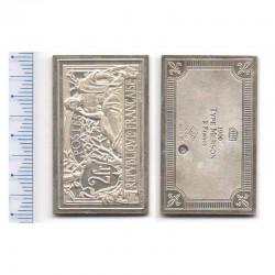 lingot d argent les plus grands timbres de France ( 005 )