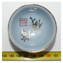 1 coupe a Saké WWII ( 028 )