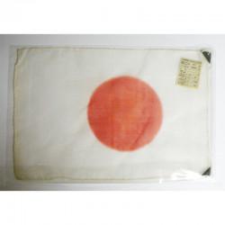 Drapeau Japonais Hinomaru Neuf WWII ( 2 )