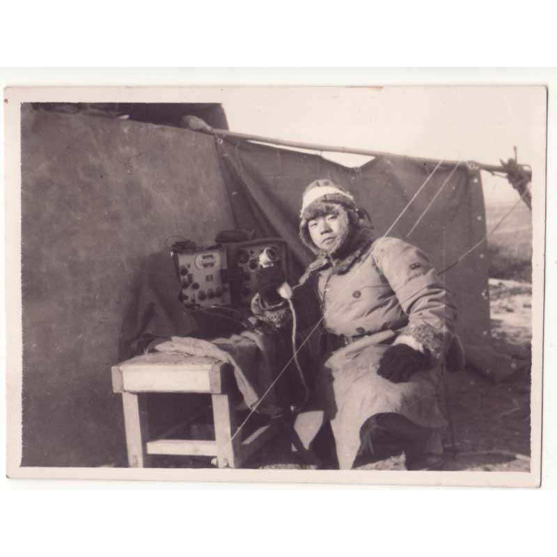 WWII Photo de soldat Japonais - guerre de Russie ( 36 )