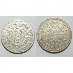 1/2 Dirham argent Maroc 1317 ( 002 )