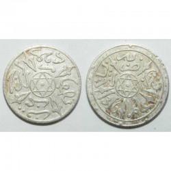 1/2 Dirham argent Maroc 1316 ( 003 )