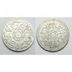 1/2 Dirham argent Maroc 1316 ( 004 )