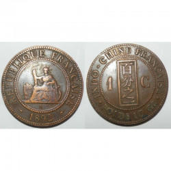 1 centime indochine 1892 en bronze