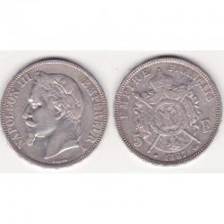 5 francs Napoleon III 1867 A argent ( 009 )