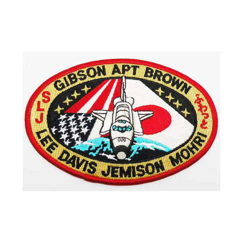 Patch vintage Original Nasa Endeavour STS-47 ( 045 )