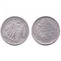 5 francs Hercule 1849 A argent ( 002 )