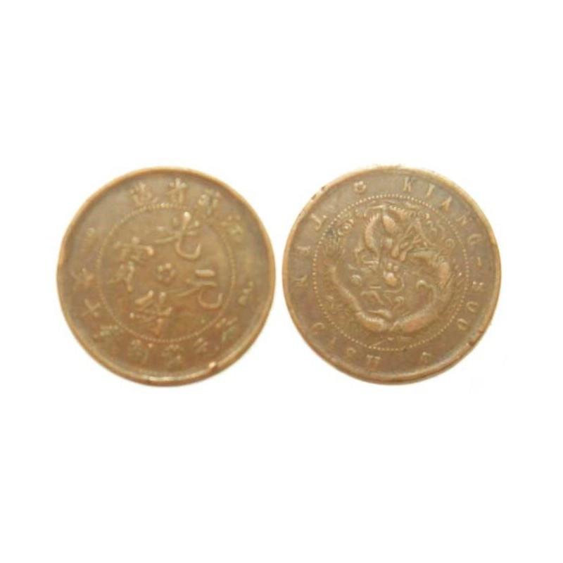 10 cash Kiang Soo Chine ( 001)