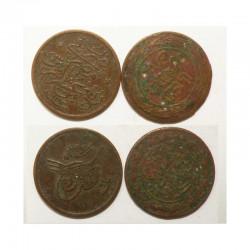 lot de 2 Monnaies Tunisienes en Bronze ( 006 )
