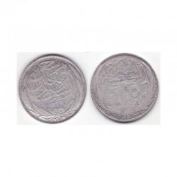 50 Piastres Egypte Argent 1335 ( 001 )