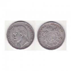 5 francs Napoleon III 1870 A argent ( 011 )
